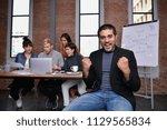 business concept. businessmen... | Shutterstock . vector #1129565834