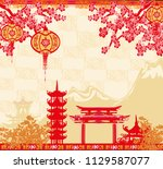 mid autumn festival for chinese ... | Shutterstock .eps vector #1129587077