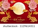 mid autumn festival with paper... | Shutterstock .eps vector #1129614311
