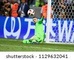 sochi  russia   july 7  2018....   Shutterstock . vector #1129632041
