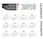 calendar 2019 in turkish... | Shutterstock .eps vector #1129644797
