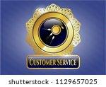 gold emblem with fertilization ... | Shutterstock .eps vector #1129657025