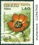 Small photo of LAOS - CIRCA 1984: stamp printed by Laos, shows Adonis aestivalis, circa 1984.