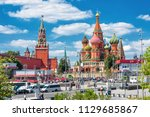 moscow   june 17  2018  moscow... | Shutterstock . vector #1129685867