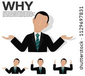 set of businessman is wondering ...   Shutterstock .eps vector #1129697831