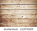 Wooden Wall Texture  Wood...