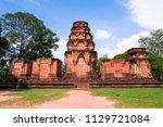 prasat krawan is a not so... | Shutterstock . vector #1129721084