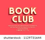 vector stylish emblem book club.... | Shutterstock .eps vector #1129731644