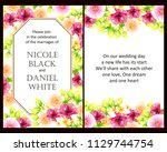 romantic invitation. wedding ... | Shutterstock .eps vector #1129744754
