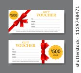 gift voucher template  vector | Shutterstock .eps vector #1129748471