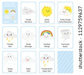 cute weather flashcards vector... | Shutterstock .eps vector #1129759637
