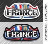 vector logo for france country  ... | Shutterstock .eps vector #1129772984