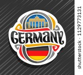 vector logo for germany country ... | Shutterstock .eps vector #1129773131