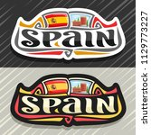 vector logo for spain country ... | Shutterstock .eps vector #1129773227
