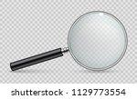 creative vector illustration of ...   Shutterstock .eps vector #1129773554