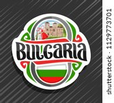 vector logo for bulgaria... | Shutterstock .eps vector #1129773701