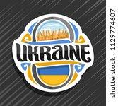 vector logo for ukraine country ... | Shutterstock .eps vector #1129774607