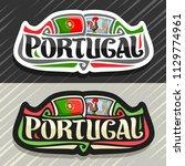 vector logo for portugal... | Shutterstock .eps vector #1129774961