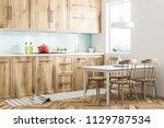 white scandinavian style... | Shutterstock . vector #1129787534