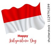 17 august  indonesia... | Shutterstock .eps vector #1129791599