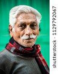 jodhpur   rajasthan   india  ... | Shutterstock . vector #1129792067