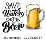 save water drink beer hand... | Shutterstock .eps vector #1129830167