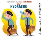 protect yourself from heat... | Shutterstock .eps vector #1129844717