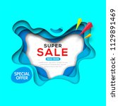 banner template for special... | Shutterstock .eps vector #1129891469