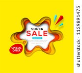 banner template for special... | Shutterstock .eps vector #1129891475