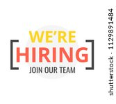we are hiring poster or banner... | Shutterstock .eps vector #1129891484