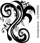 design ornament | Shutterstock .eps vector #11299000