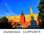 view of the kremlin from... | Shutterstock . vector #1129913075