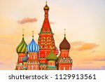 view of st. basil's cathedral... | Shutterstock . vector #1129913561