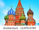 view of st. basil's cathedral... | Shutterstock . vector #1129914785