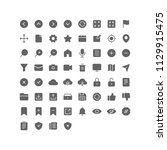 interface icon design vector...