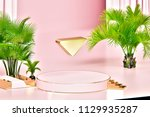 isolated gold icon with plants... | Shutterstock . vector #1129935287