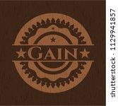 gain retro style wood emblem | Shutterstock .eps vector #1129941857