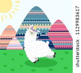 greeting card with lama unicorn ... | Shutterstock .eps vector #1129983617
