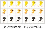 running colorful chickens... | Shutterstock .eps vector #1129989881