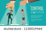 manipulation concept vector.... | Shutterstock .eps vector #1130019464