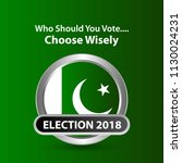 pakistan election 2018  vote... | Shutterstock .eps vector #1130024231