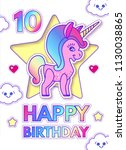 happy birthday card template... | Shutterstock .eps vector #1130038865