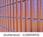 patterns and textures of the... | Shutterstock . vector #1130044931