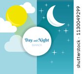 day and night layout. sun  moon ... | Shutterstock .eps vector #1130049299