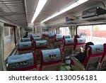 kaoshiung  taiwan   april 8 ...   Shutterstock . vector #1130056181