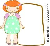 cute smiling girl with frame.... | Shutterstock .eps vector #1130069447