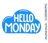 hello monday. vector icon... | Shutterstock .eps vector #1130080991