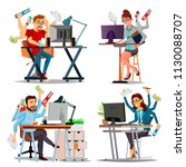 multiple tasks business concept ... | Shutterstock .eps vector #1130088707