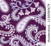 seamless pattern with openwork... | Shutterstock .eps vector #1130089679