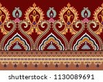 seamless horizontal  border... | Shutterstock .eps vector #1130089691